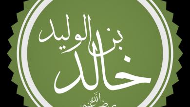 خالد-بن-وليد