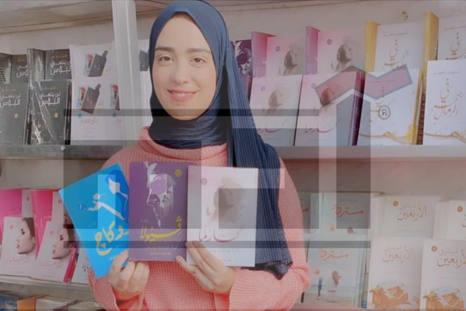 كارما , فيولا , تروكاچ , آية محمود , معرض الكتاب بالمنصورة