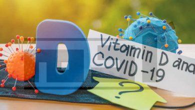 فيتامين د ..هل يقوي المناعة وعلاقته بفيروس كورونا