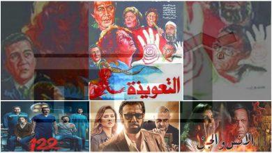 الرعب في السينما المصرية , أفلام الرعب المصرية