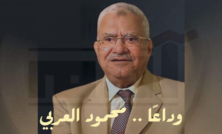 محمود العربي , توشيبا , العربي